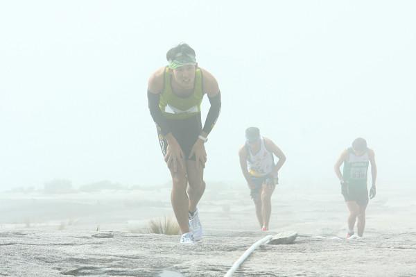キナバル山国際クライマソン